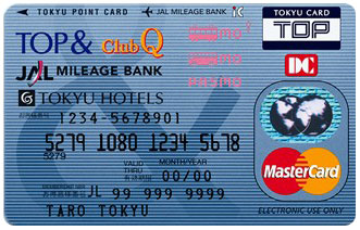 東急TOP&ClubQ JMBカード(フルスペックカード)