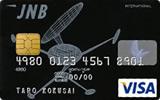 JNB VISAカード